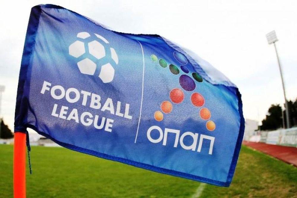 Football League: Νέο Δ.Σ. την Δευτέρα