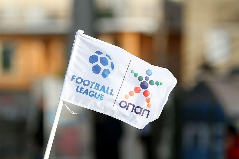 Πάει για σέντρα η Football League