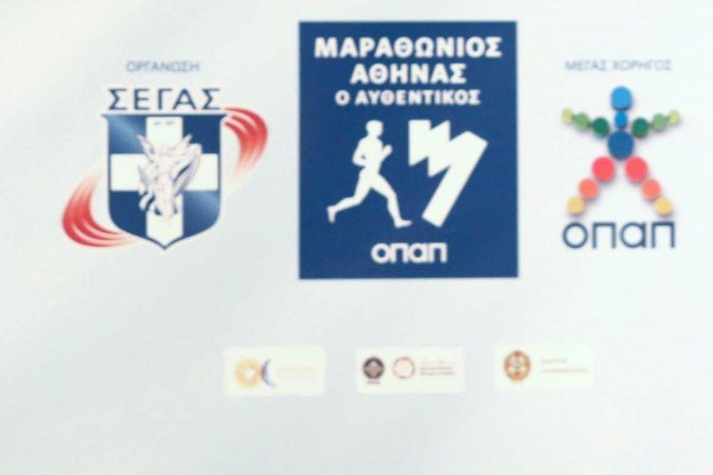 Μαραθώνιος Αθήνας: Οι αριθμοί της διοργάνωσης