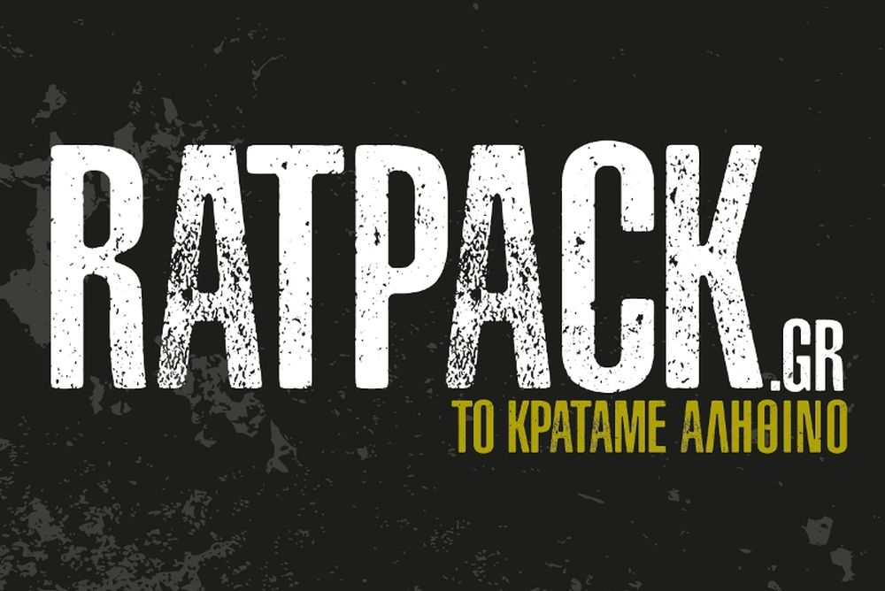 Ratpack.gr - Το κρατάμε αληθινό