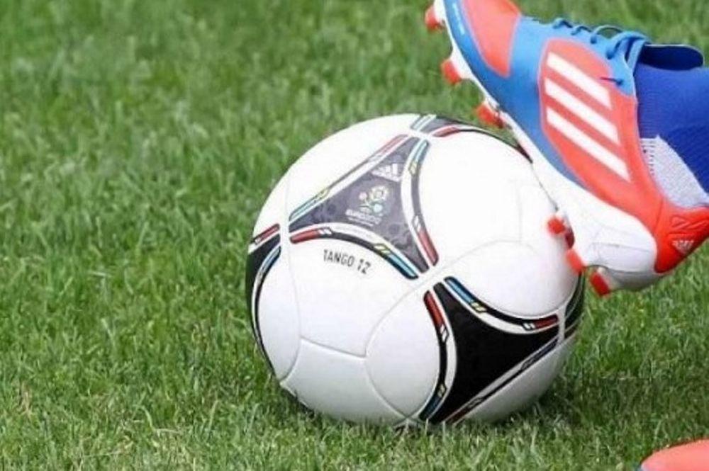 Κύπελλο Ελλάδας: Το πανόραμα της 1ης αγωνιστικής