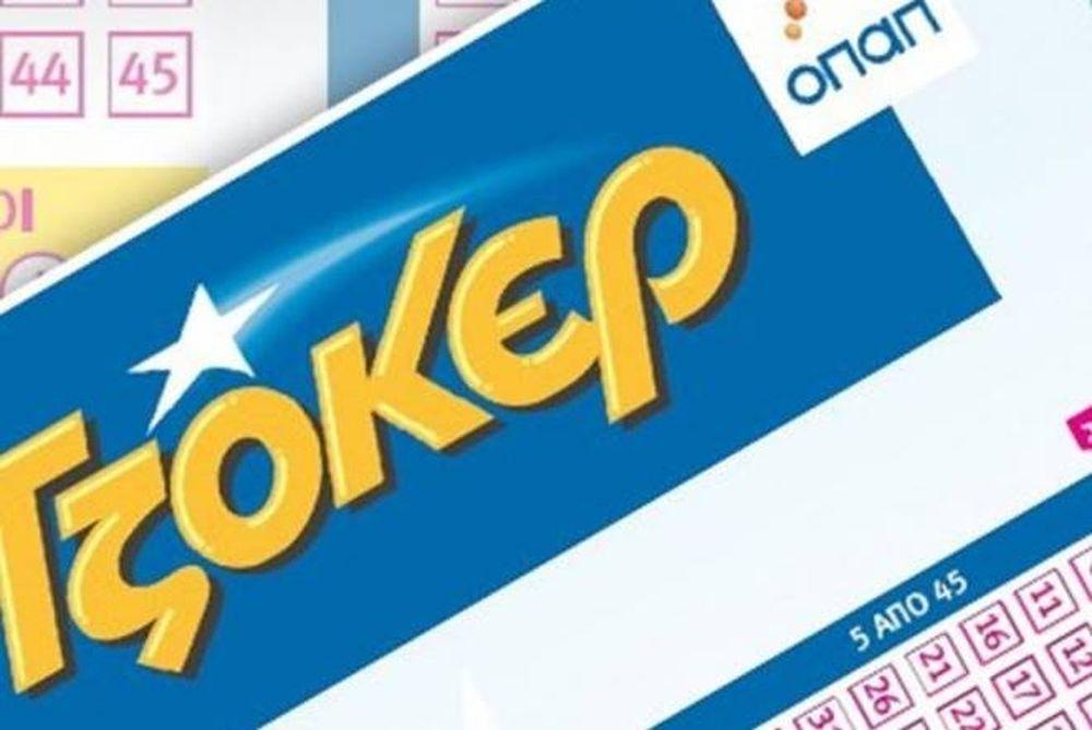 Τζόκερ: Τρέλα για την κλήρωση για τα 8 εκατομμύρια ευρώ