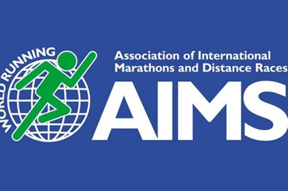 Στο Γκέτεμποργκ το «Πράσινο Βραβείο» της AIMS