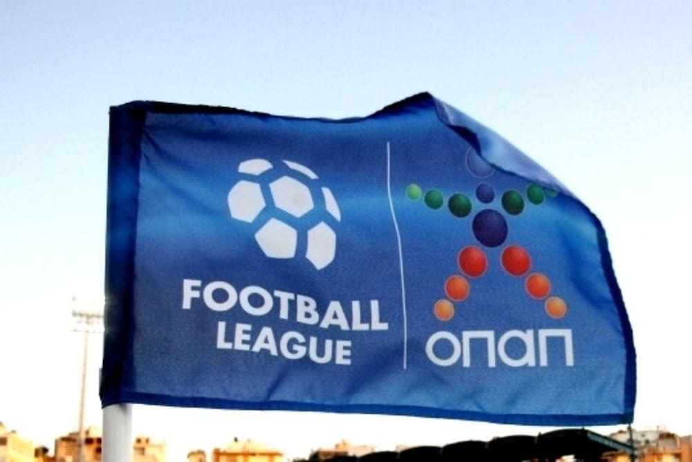 Football League: Τα αποτελέσματα της 2ης αγωνιστικής