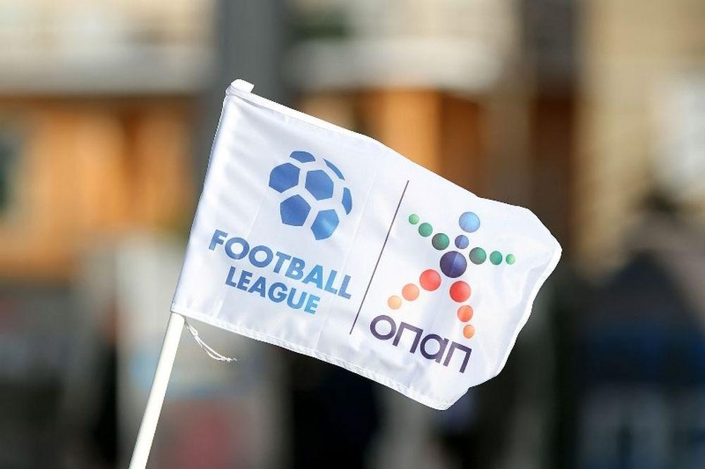 Οριστικό! Αποχή στην Football League