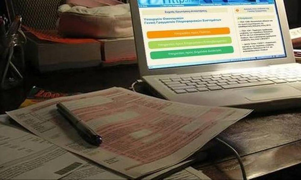 Έρχονται αλλαγές στο φόρο εισοδήματος! - Νέα διαδικασία υποβολής φορολογικών δηλώσεων από την άνοιξη