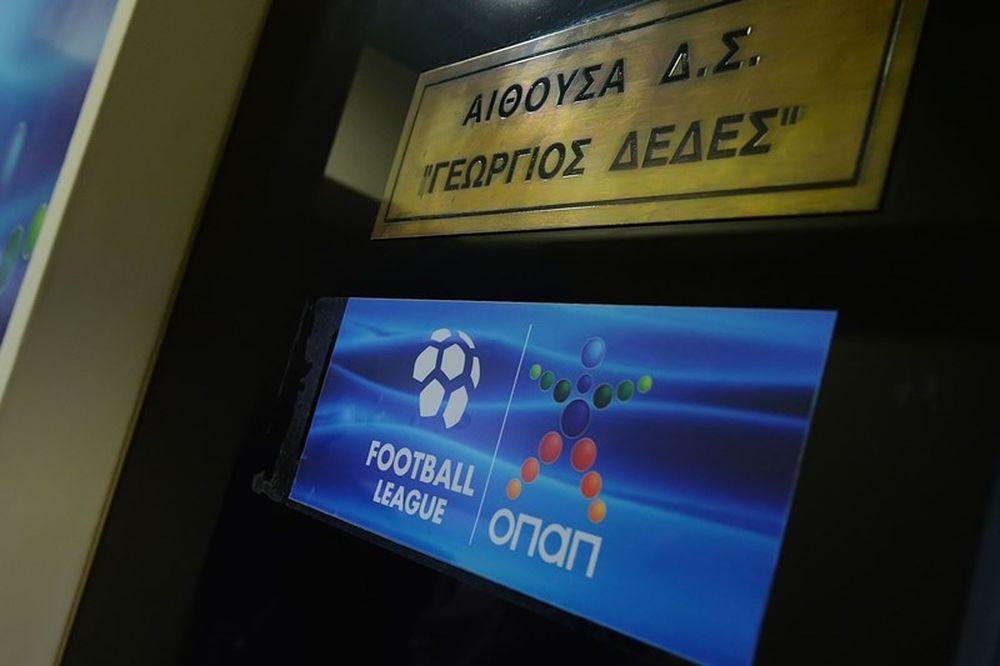 Καταδικάζει η Football League την εμπρηστική επίθεση