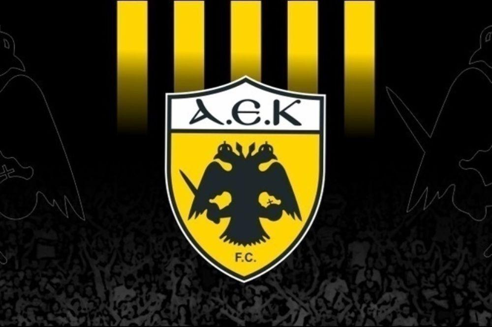Μπάχαλο: Και η ΑΕK αντιδρά στην ανακοίνωση της Super League