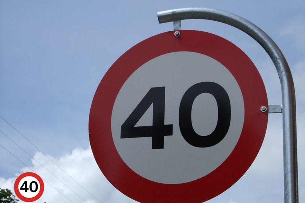 Η ζωή αρχίζει στα 40… Η Ζωή Λάσκαρη;