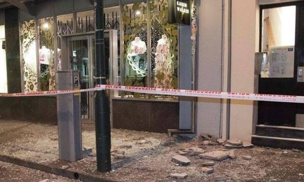 Σεισμός Νέα Ζηλανδία: Τρόμος μετά τα 7,9 Ρίχτερ (pics)