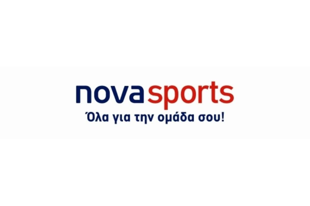 Το «αιώνιο» ντέρμπι Παναθηναϊκός Superfoods – Ολυμπιακός στα κανάλια Novasports!