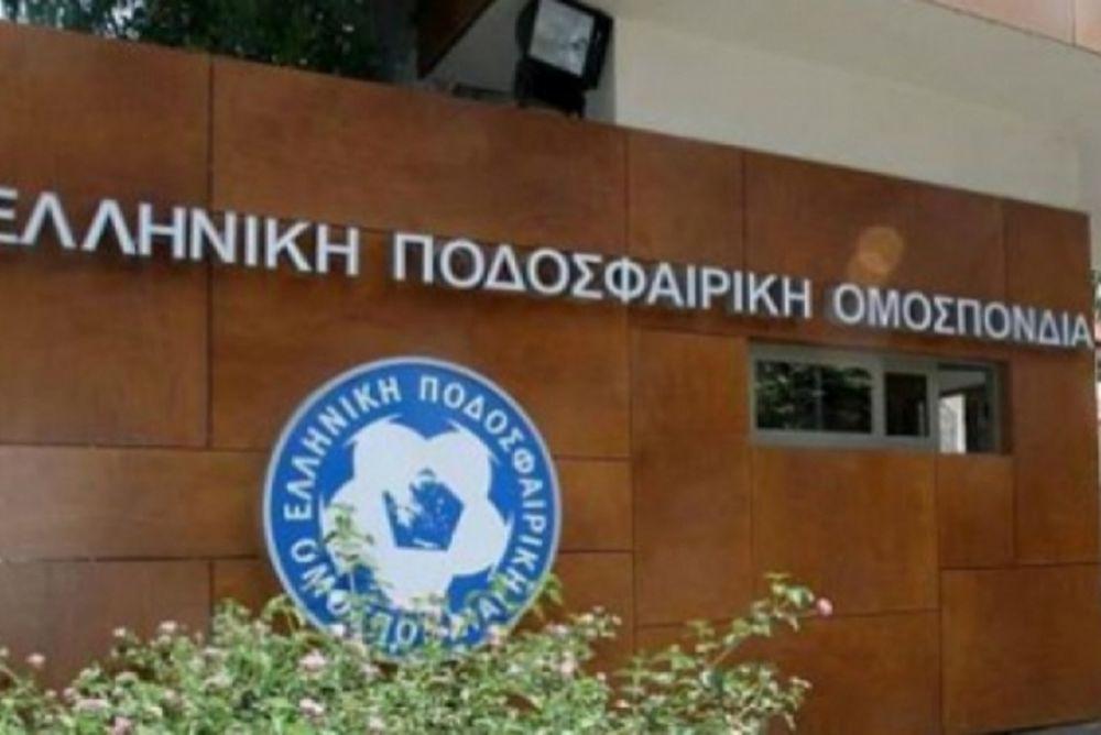 Επιστολή Δρόσου στον πρόεδρο της Π.Ο. της Βοσνίας για το εμετικό πανό
