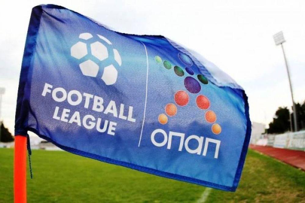 Football League: Ξανά στη δράση με την 3η αγωνιστική!