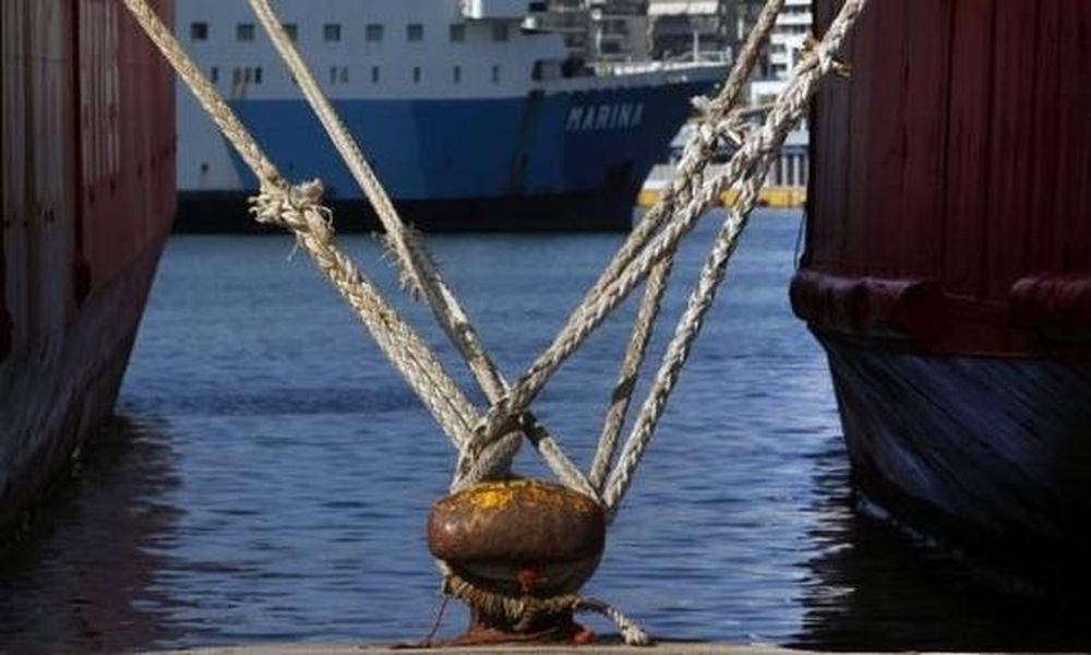 Απεργία ΠΝΟ: Δεμένα τα πλοία στα λιμάνια την Πέμπτη (24/11)