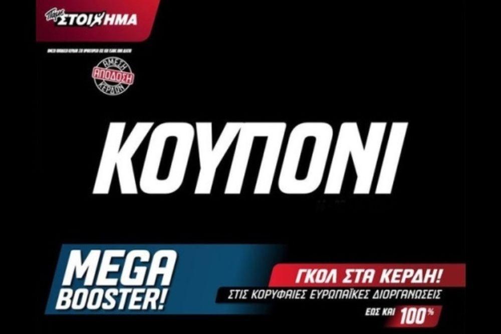 Extra κέρδη και στη Euroleague με το Mega Booster του ΟΠΑΠ
