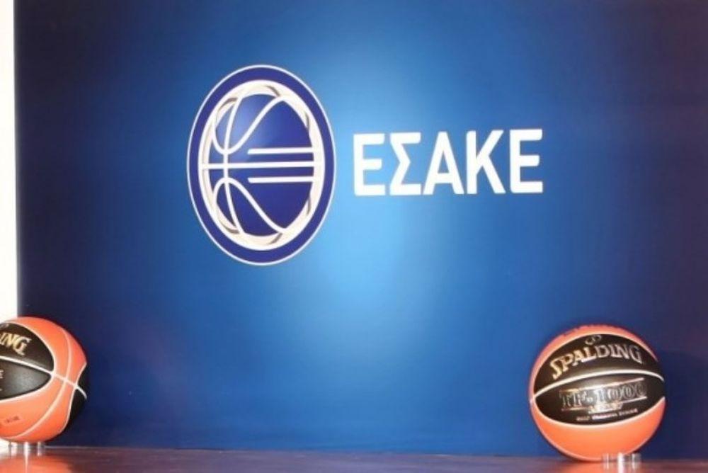 Stoiximan.gr Basket League: Ενός λεπτού σιγή για Στεφανόπουλο