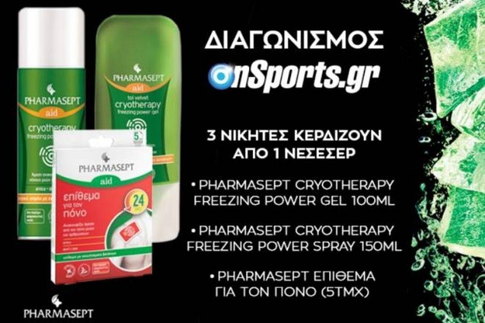 Οι νικητές του διαγωνισμού του Onsports για τα προϊόντα της Pharmasept
