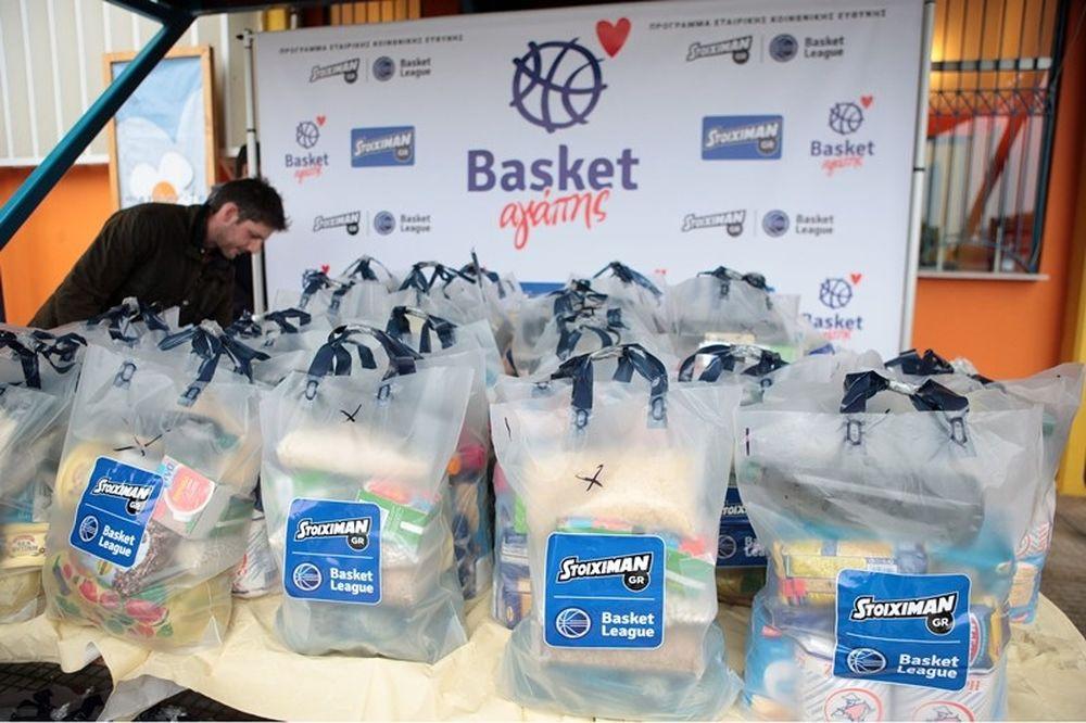 Ταξίδι στην Λευκάδα για το «Basket Αγάπης»