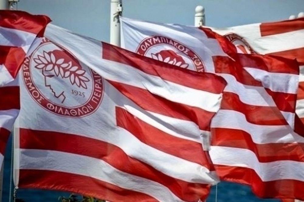 Ολυμπιακός: Το μήνυμα για την τραγωδία της Σαπεκοένσε! (photo)