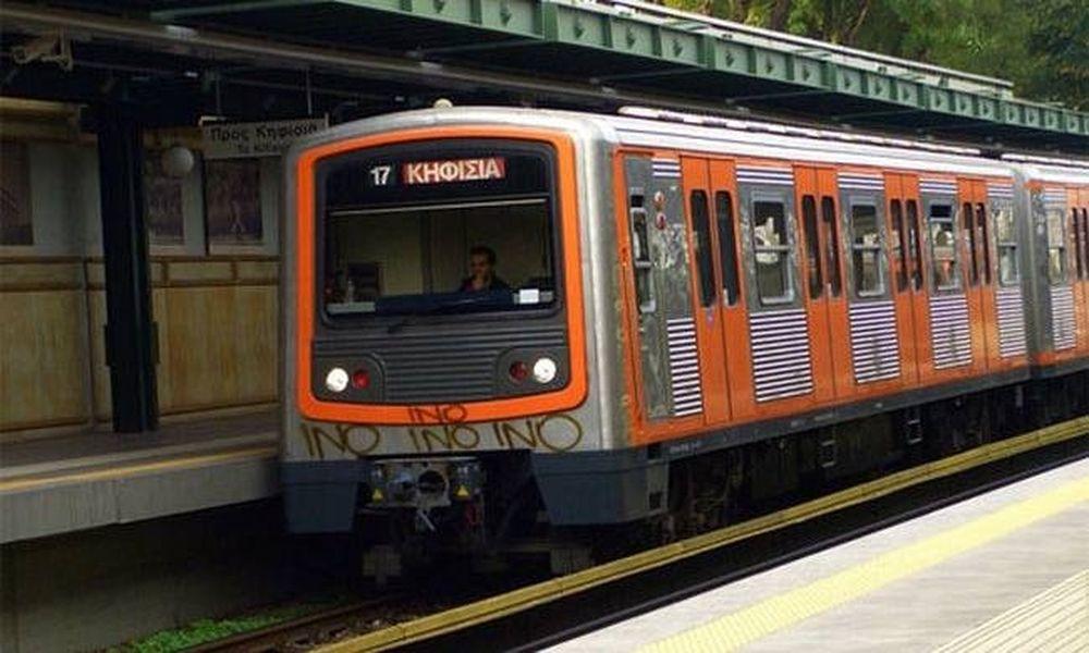 Απεργία Μέσα Μεταφοράς: Πώς θα κινηθούν την Τετάρτη (30/11) μετρό, ηλεκτρικός και λεωφορεία