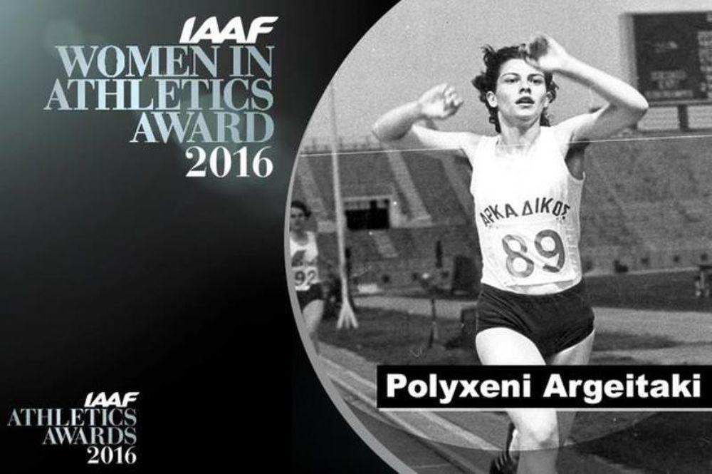 IAAF: Τιμήθηκε η Αργειτάκη