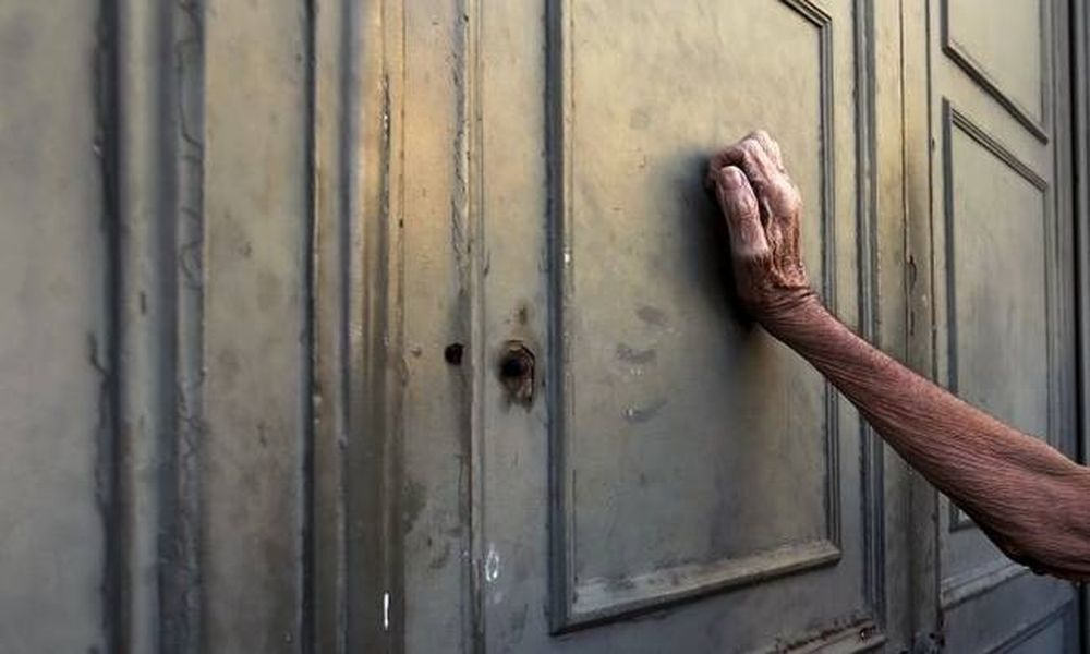«Δωρεές» ακινήτων στην Εφορία για εξόφληση φόρων