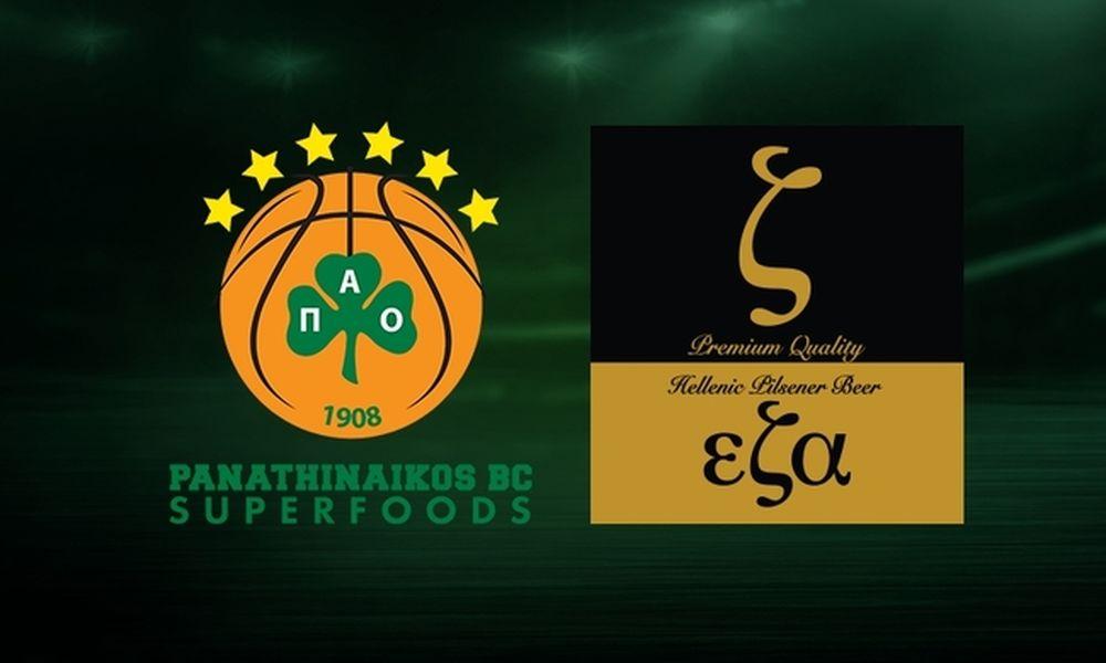 Η ζ ΕΖΑ βάζει τρίποντο μαζί με την ΚΑΕ Παναθηναϊκός Superfoods