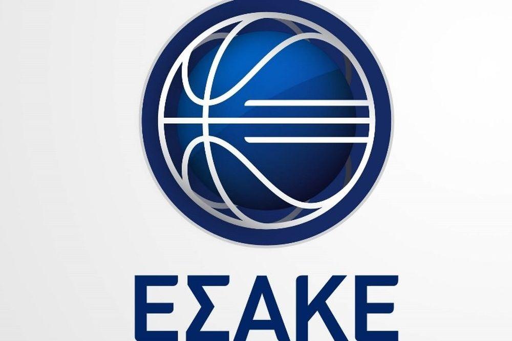 Η μεγάλη ''αγκαλιά'' του ελληνικού μπάσκετ στο Χριστοδούλειο