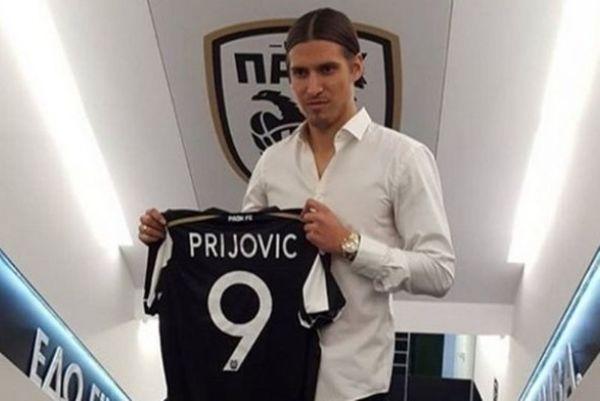 Σε ποια ομάδα της Super League παραλίγο να έπαιζε ο Πρίγιοβιτς;