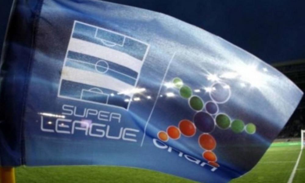 Super League: Κρίσιμα ματς σε Καυτανζόγλειο και Λάρισα