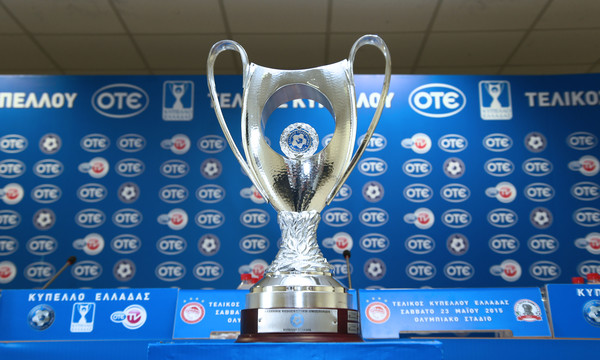 Κύπελλο: Σε δύο δόσεις τα προημιτελικά