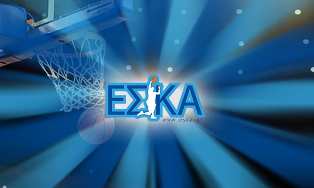 ΕΣΚΑ: Ανοίγει ο δρόμος για γιατρό σε κάθε παιχνίδι!
