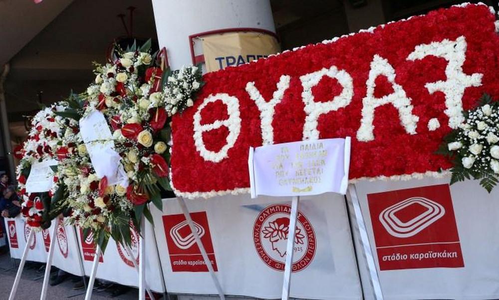 Σήμερα το μεσημέρι το μνημόσυνο για τα θύματα της Θύρας 7