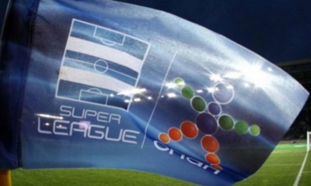 Έξι ομάδες της Super League σε απολογία