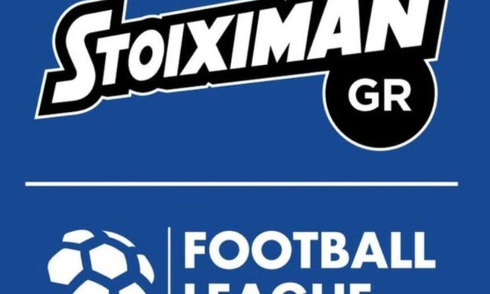 Football League: Στις 8 Μαρτίου οι δύο εξ' αναβολής αγώνες!