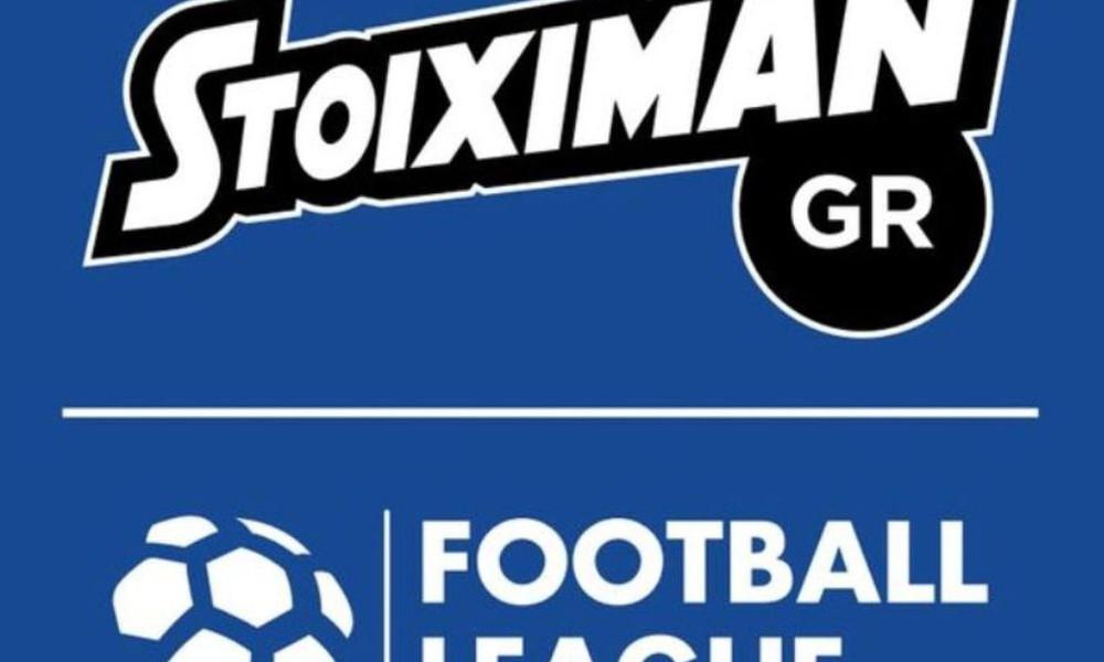 Football League: Tα γκολ της 15ης αγωνιστικής