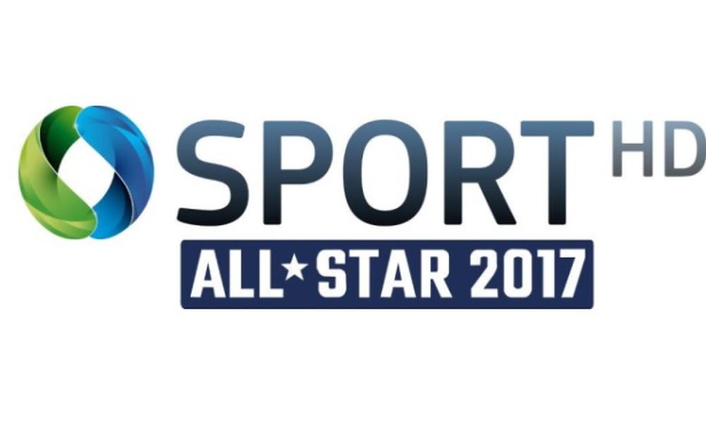 Το NBA All-Star Weekend 2017 με τον Γιάννη Αντετοκούνμπο ζωντανά για τους συνδρομητές COSMOTE