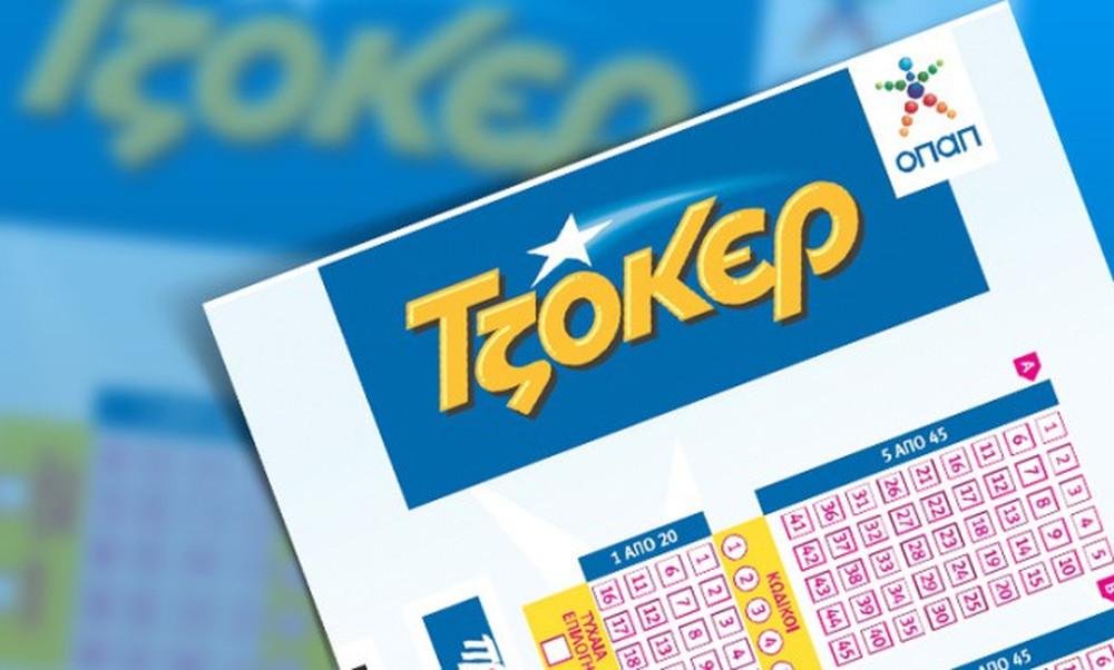 Κλήρωση Τζόκερ: Αμόκ για τα 16 εκ. ευρώ!