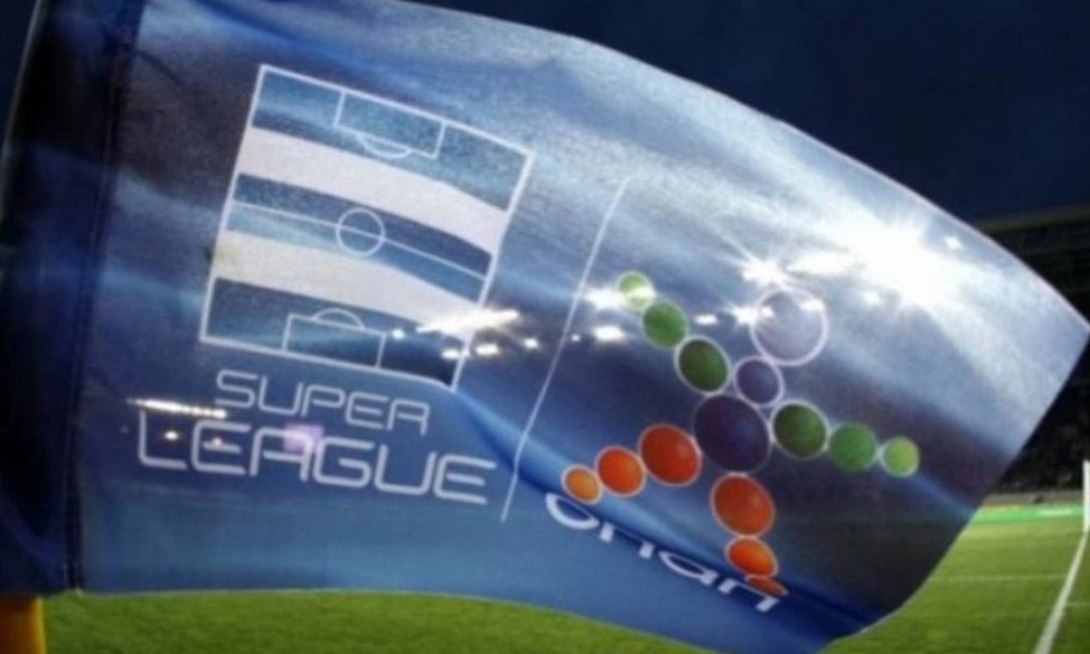 Super League: Πρόστιμα σε τέσσερις ΠΑΕ