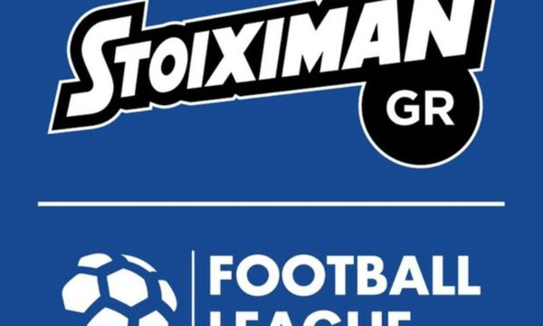 Football League: Το πρόγραμμα της 18ης αγωνιστικής