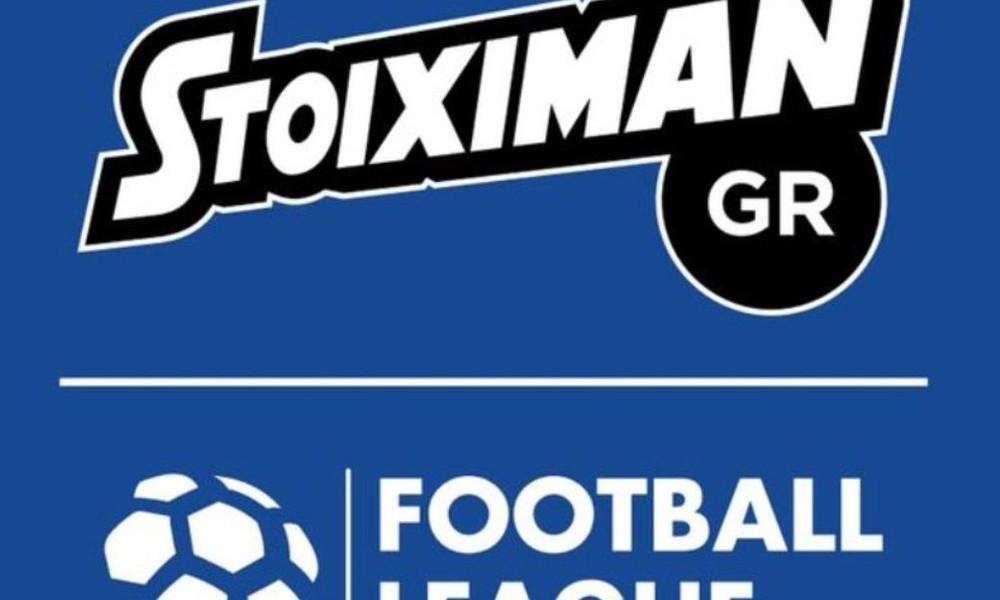Football League: Οι διαιτητές της 17ης αγωνιστικής