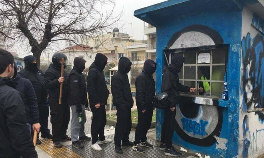 Τρομερό σκηνικό στο Ηρακλής-ΠΑΟΚ: Κουκουλοφόροι μοιράζουν δωρεάν κλεμμένα εισιτήρια!
