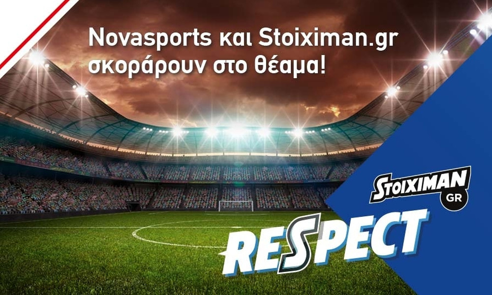 «Respect»: Συνεργασία των καναλιών Νovasports και του Stoiximan.gr για τη Super League