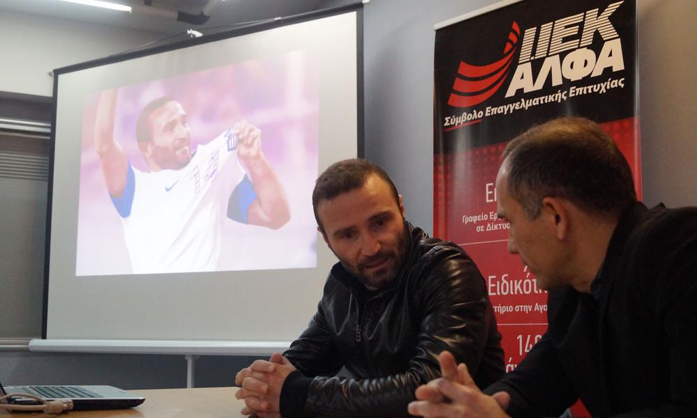 Ο Δημήτρης Σαλπιγγίδης στο ΙΕΚ ΑΛΦΑ Θεσσαλονίκης!