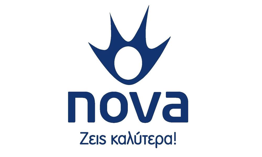 Το ντέρμπι AEK - ΠΑΟΚ αποκλειστικά στη Nova!