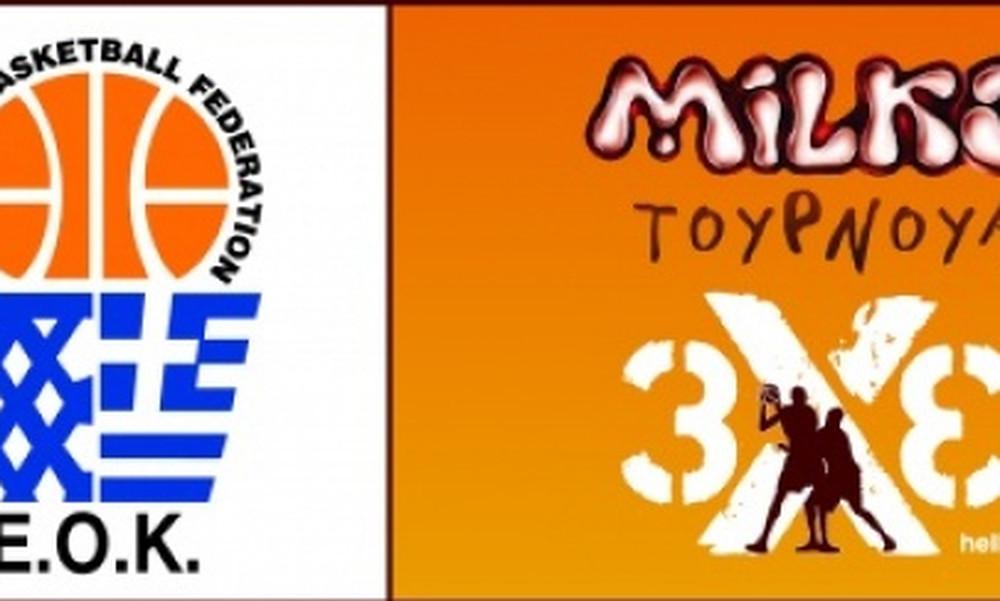 Τα τουρνουά ΜΙLKO 3X3 επιστρέφουν!