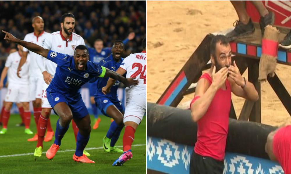 Poll: Survivor ή Champions League; Ποιο ήταν το καλύτερο γκολ της βραδιάς;