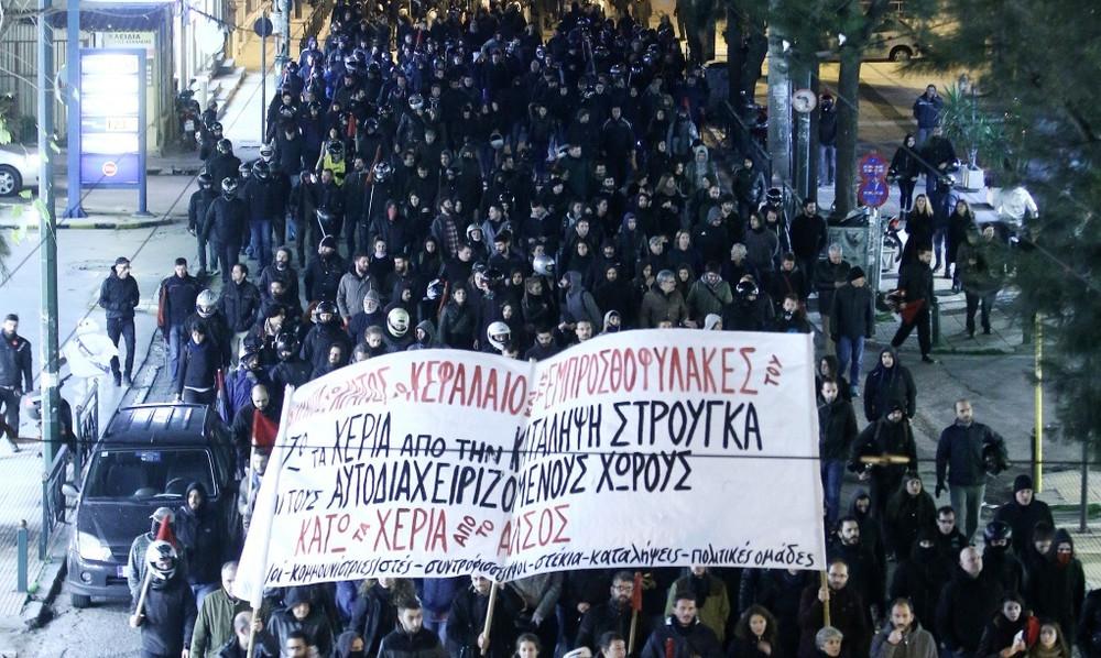 Ολοκληρώθηκε η διαμαρτυρία για το γήπεδο της ΑΕΚ