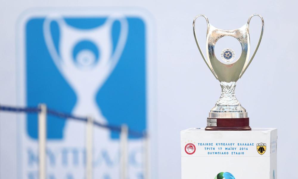 Κύπελλο: Επιτέλους… κληρώνει για ημιτελικά