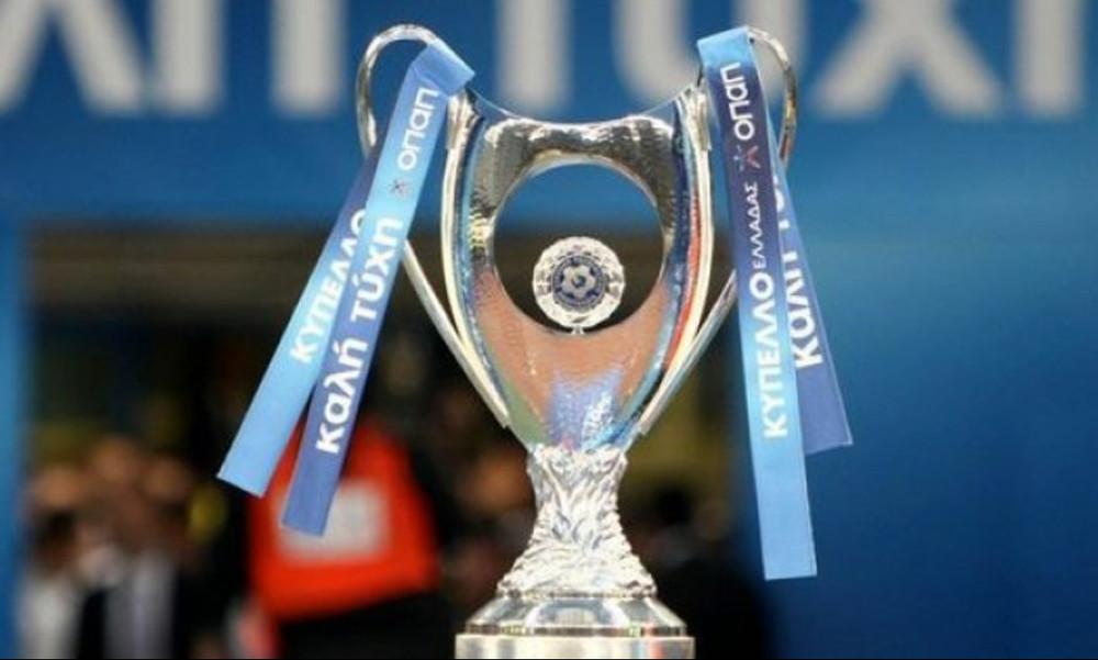 Poll: Ποιος θα κατακτήσει αυτό το Κύπελλο;